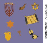 hanukkah clip art. | Shutterstock .eps vector #730828768