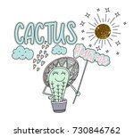 hug me slogan with cute cactus ... | Shutterstock .eps vector #730846762