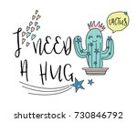 i need a hug slogan  with cute... | Shutterstock .eps vector #730846792