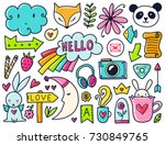 doodles cute elements. color... | Shutterstock .eps vector #730849765