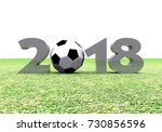 background with new year 2018   ... | Shutterstock . vector #730856596
