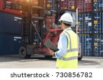 foreman control loading... | Shutterstock . vector #730856782