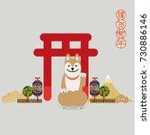 shiba inu  japanese temple ...   Shutterstock .eps vector #730886146