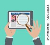 social profile resume. finding... | Shutterstock .eps vector #730888666