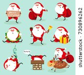 santa claus  christmas set   Shutterstock .eps vector #730896262
