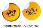 super sale stickers | Shutterstock .eps vector #730924702