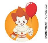 funny child boy in clown fancy... | Shutterstock .eps vector #730932262