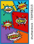 comic book template with set of ... | Shutterstock .eps vector #730958215