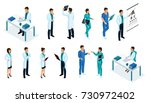 qualitative isometry  a set of... | Shutterstock .eps vector #730972402