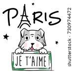 dog illustration with