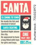 poster with santa   merry... | Shutterstock .eps vector #731023972