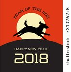 Stock vector  year of the dog happy new year greeting card poster banner design happy dog silhouette 731026258