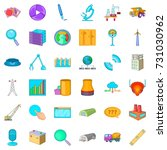 engineering system cons set.... | Shutterstock .eps vector #731030962