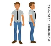 guy from different sides in a... | Shutterstock .eps vector #731074462