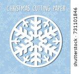 christmas snowflake ornament... | Shutterstock .eps vector #731101846
