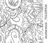 seamless mehndi vector pattern. ...   Shutterstock .eps vector #731109526