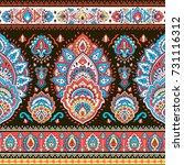 beautiful indian indian mandala.... | Shutterstock .eps vector #731116312
