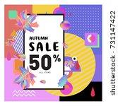 autumn sale memphis style web... | Shutterstock .eps vector #731147422