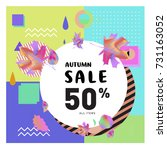 autumn sale memphis style web... | Shutterstock .eps vector #731163052