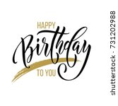 happy birthday to you... | Shutterstock .eps vector #731202988