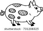 hand drawing cartoon pig. for... | Shutterstock .eps vector #731208325