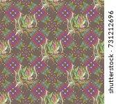 cute seamless pattern. colour... | Shutterstock . vector #731212696