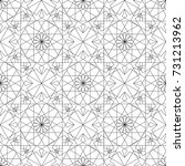 seamless geometric pattern of... | Shutterstock . vector #731213962