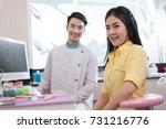 male dentist explain about... | Shutterstock . vector #731216776