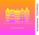 amsterdam | Shutterstock .eps vector #731244412