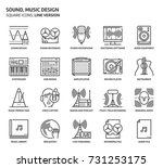 sound design  square icon set.... | Shutterstock .eps vector #731253175