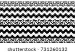 ikat border design  black and...