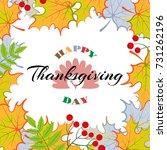 happy thanksgiving day frame... | Shutterstock .eps vector #731262196