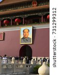 Small photo of October,3,2017,Beijing,China,The new Chairman Mao like hanging in the Tiananmen Square.