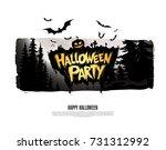 halloween party. vector... | Shutterstock .eps vector #731312992