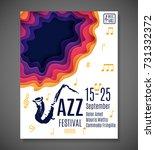 jazz blues festival poster.... | Shutterstock .eps vector #731332372