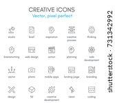 creative theme  line icon set.... | Shutterstock .eps vector #731342992