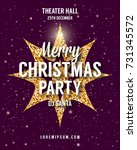 christmas party poster. vector... | Shutterstock .eps vector #731345572