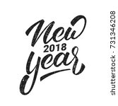 new year. happy new year 2018... | Shutterstock .eps vector #731346208