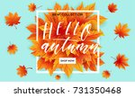 autumn sale flyer template with ... | Shutterstock .eps vector #731350468