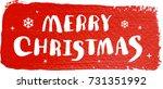 christmas calligraphy    Shutterstock .eps vector #731351992