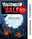 halloween sale poster  pumpkin... | Shutterstock .eps vector #731358892