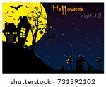 haunted house on a mound near... | Shutterstock .eps vector #731392102