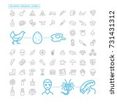 most unusual icon set. 63 icons | Shutterstock .eps vector #731431312