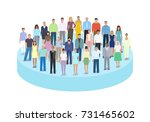 team of people on a podium ... | Shutterstock .eps vector #731465602