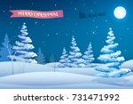 new year frosty background with ... | Shutterstock .eps vector #731471992