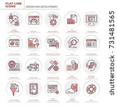 set of flat vector icons.... | Shutterstock .eps vector #731481565
