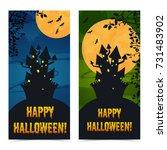 greeting halloween vertical... | Shutterstock .eps vector #731483902