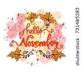 hello november card | Shutterstock .eps vector #731485285