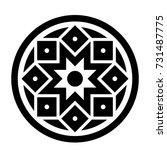 ossetian ornament. ornamental... | Shutterstock .eps vector #731487775