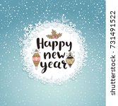 happy new year greeting card... | Shutterstock .eps vector #731491522